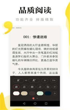 土炮小说软件图3