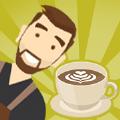 咖啡师之星游戏