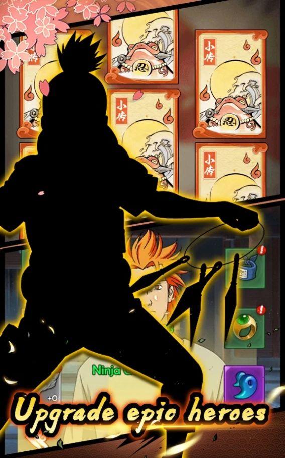 忍术传说游戏图3