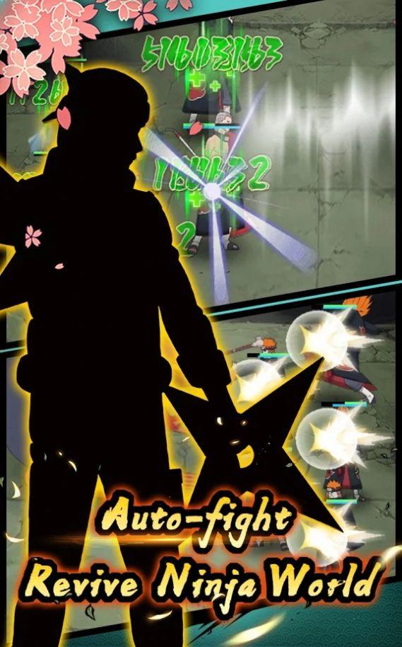 忍术传说最新游戏官方版图片1