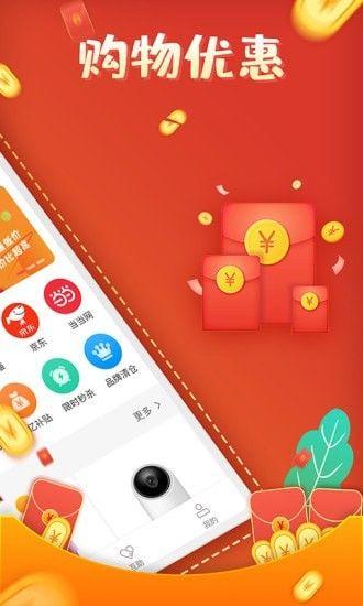 互助砍价宝app图1