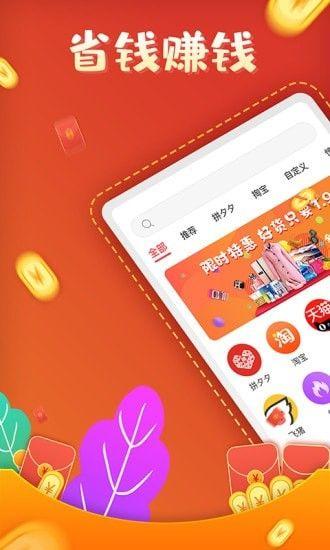 互助砍价宝app安卓版图片1