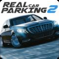 Realparking2破解版