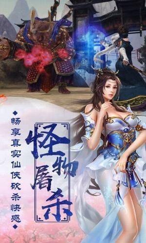 混沌之刃之青峰游戏官网版图片1