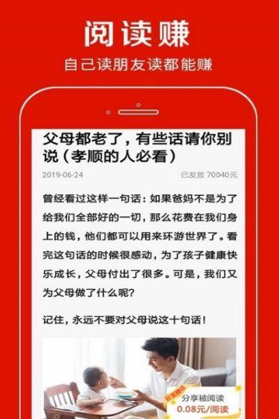 飞燕快网app图2