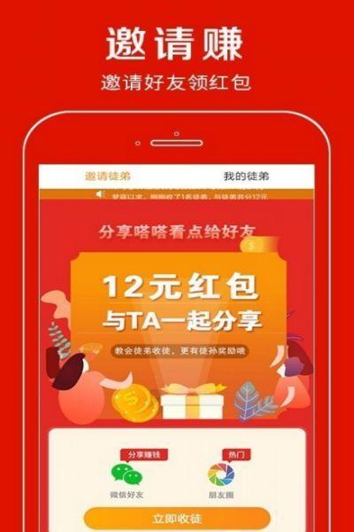 飞燕快网app图1