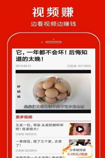 飞燕快网转发赚钱app手机版图片1