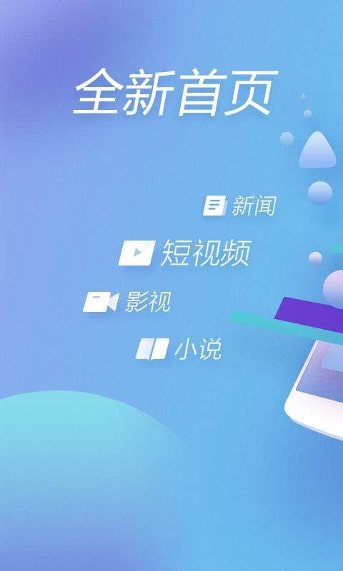 360浏览器2021图2
