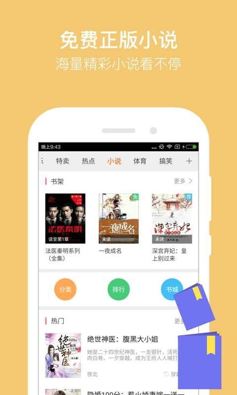 猎豹浏览器2021新版本app安装图片1