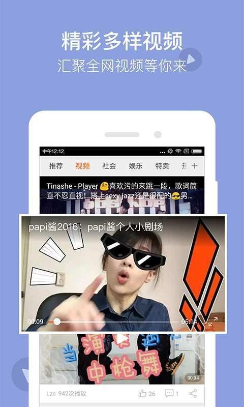 猎豹浏览器网页版下载安装app手机版图片1
