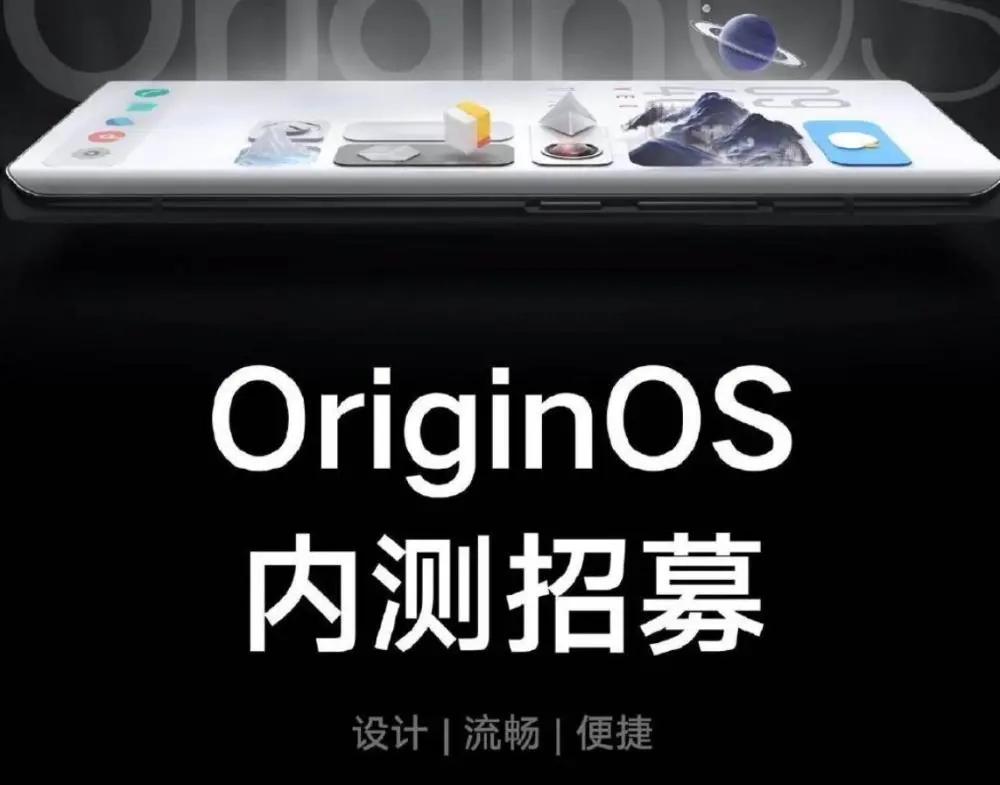 怎么申请originos内测?originos内测预约的方法[多图]