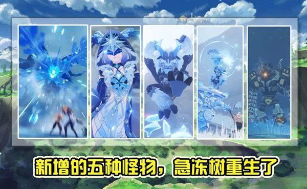 原神1.2版本PV发布内容介绍,新角色、新怪物及新装备资料汇总[视频][多图]