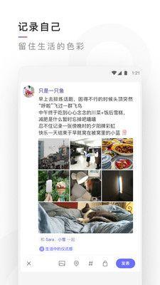 音频剪辑软件免费版手机app下载图片1