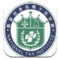 中国税务师协会