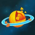 创造太阳系手机游戏