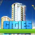 都市天际线手机版下载官方