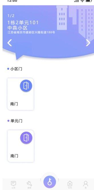 花羽社交app图3