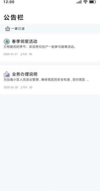 花羽社交app图1
