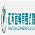 江苏省教育考试院2021年普通高中学业水平合格性考试报名入口