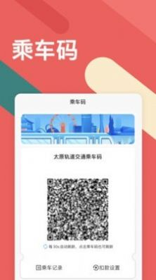 听景app图1