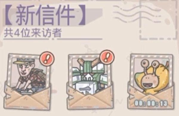 最强蜗牛芒果蜗牛来信怎么回事?芒果蜗牛信件回复选择[视频][多图]图片1