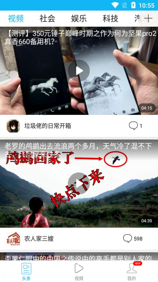 胶片影讯app图2