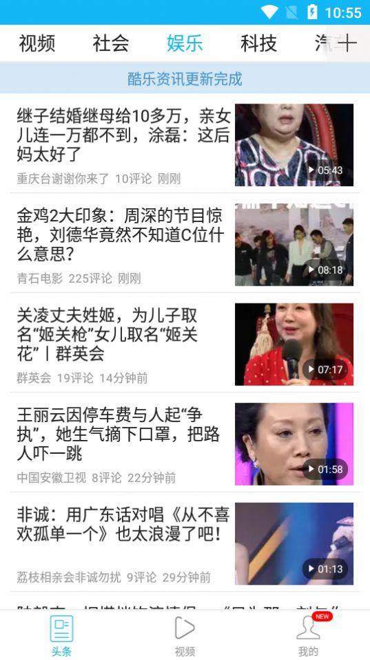 胶片影讯app图3
