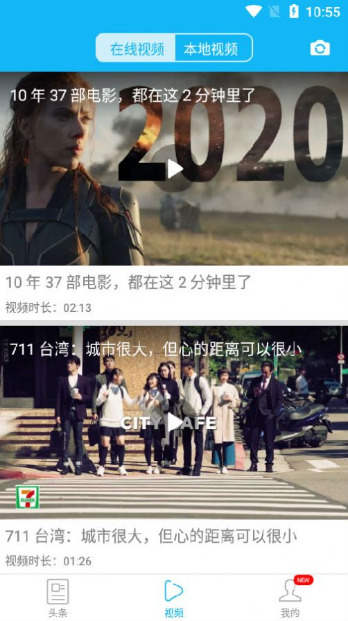 胶片影讯app手机最新版下载图片1