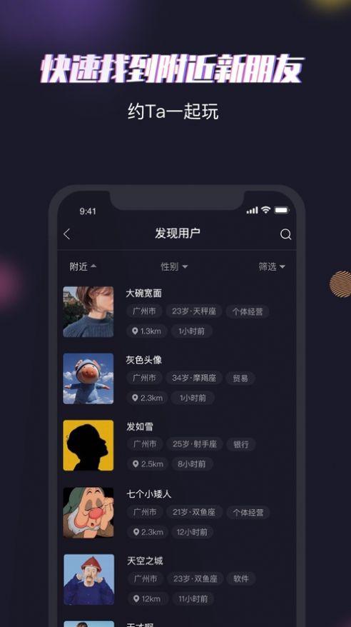 哆妮app图1