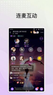 秘声app图1