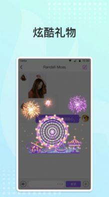 秘声app图3
