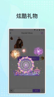 秘声交友app手机版图片1