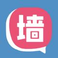 校园墙app社交源码手机下载