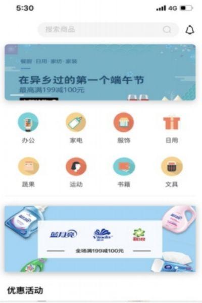 白金熊app图2