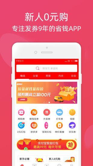 生米宝平台app官方版图片1