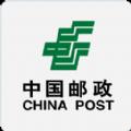 中邮处理app官方版