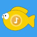 小鱼听歌赚钱
