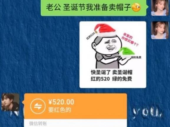 卖圣诞帽红的520绿的免费是什么梗?卖圣诞帽红的十块绿的免费出处含义及表情包分享[多图]
