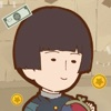 贫穷少女游戏