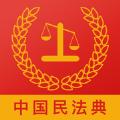 2021民法典走进生活有奖知识竞答答案完整版