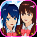 樱花仙人模拟器最新版