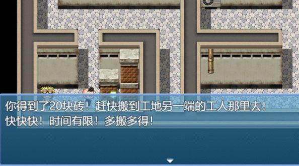 中年失业模拟器游戏无限金币破解版图片1