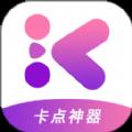 中文字幕永久人人视频