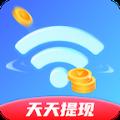 WiFi福利红包版