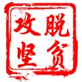 重庆农村房屋安全采集助手