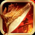 龙之神途2官网版