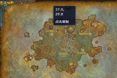 魔兽世界9.0法夜捕梦网制作方法详解,法夜捕梦网材料位置图文一览[多图]