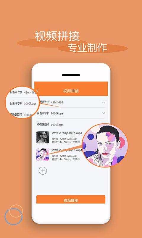 佳禧月app图3