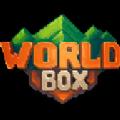 worldbox0.10.1破解版