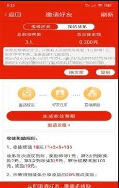 蜜枣资讯app图1
